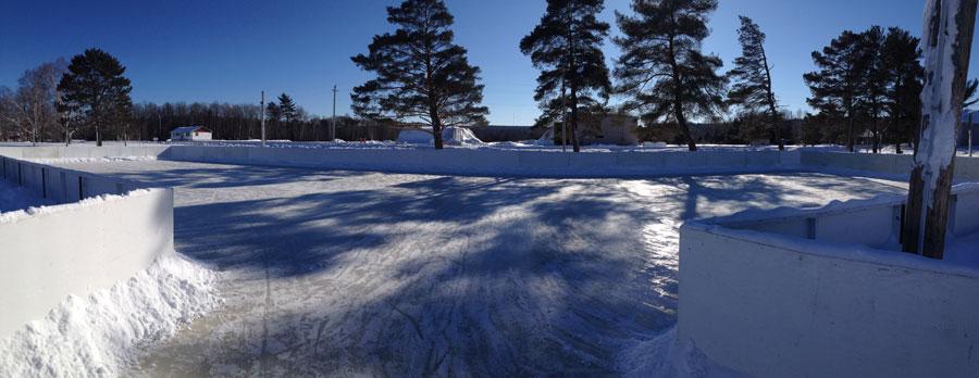 Heritage Park Skating Rink